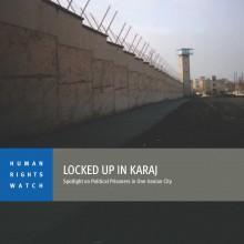20140818_HRW_LockedUp_01